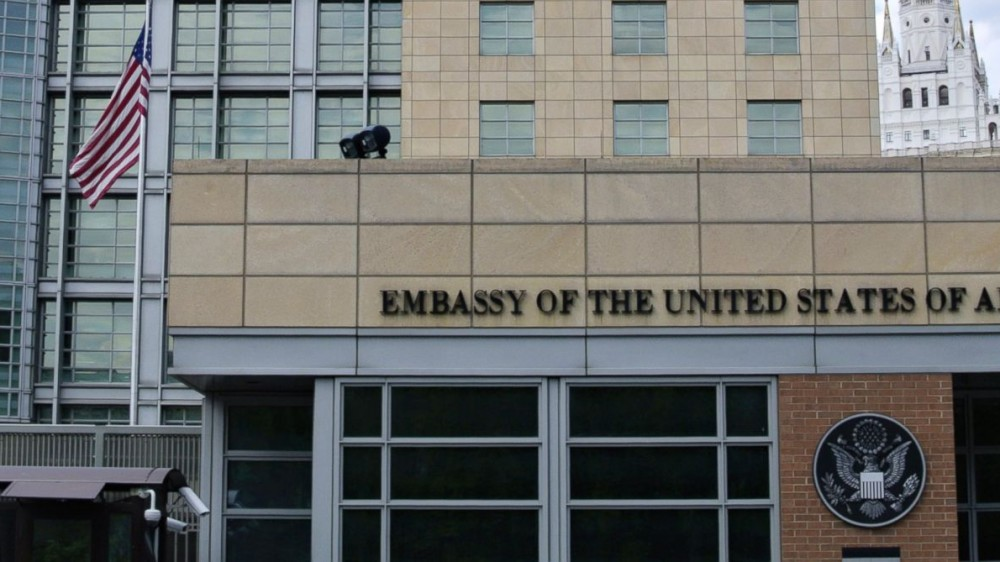 Image of a United States Embassy in a foreign country, where immigration DNA testing can be performed.